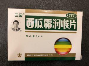 sore throat treatment