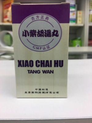 xiao chai hu wang wan