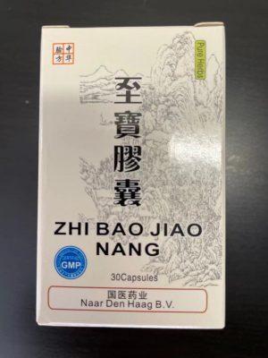 Zhi Bao Jiao Nang Kidney and Sexual Function